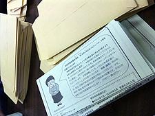 20100124_01.jpg