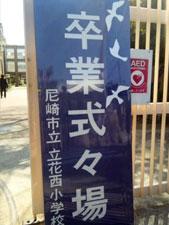 20100319_01.jpg
