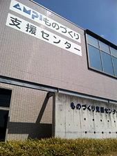 20100421_01.jpg