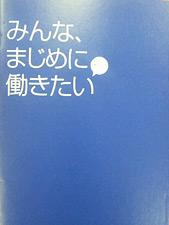 20100425_02.jpg