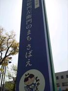 20100430_02.jpg