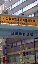 20100512_02.jpg