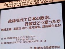 20100513_02.jpg