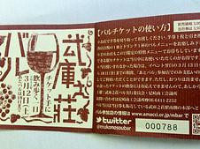 20110312_02.jpg