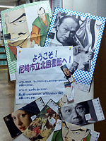 20110406_01.jpg