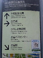 20110407_03.jpg