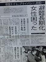 20110515_06.jpg