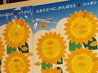20110517_03.jpg