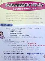 20110519_01.jpg