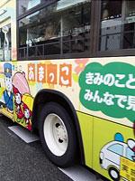 20110530_01.jpg