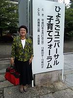 20110821_01.jpg