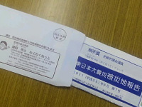 20110831_02.jpg