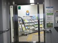 20110903_04.jpg