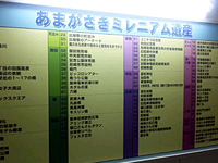 20110921.jpg