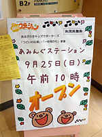 20110925_01.jpg
