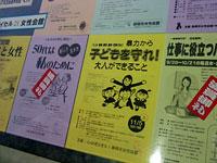 20111008_03.jpg