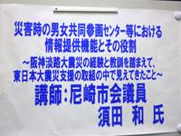 20111011_02.jpg