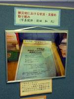 20111015_02.jpg