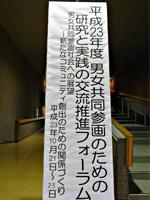 20111021_02.jpg