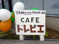 20111022_01.jpg