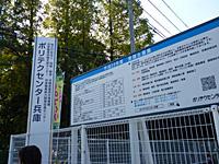 20111029_02.jpg