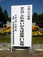 20111029_05.jpg