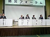 20111104_01.jpg