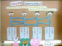 20111111_03.jpg