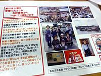 20111115_01.jpg