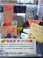 20111115_04.jpg