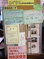 20111115_05.jpg
