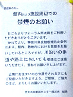 20111116_05.jpg