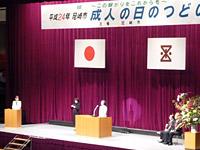 20120109_01.jpg