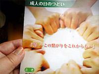 20120109_02.jpg