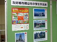 20120111_01.jpg