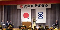 20120112_01.jpg