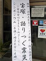 20120112_02.jpg