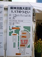 20120117_03.jpg