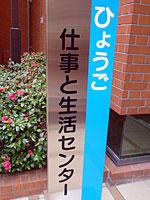20120131.jpg