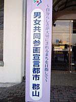 20120209_02.jpg