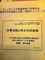 20120210_01.jpg
