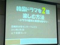 20120304_03.jpg