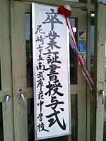 20120309.jpg