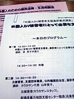 20120317.jpg