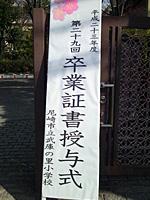 20120319.jpg