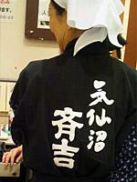 20120320_02.jpg