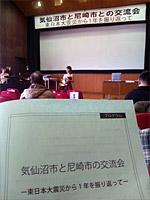 20120325.jpg