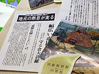 20120510_07.jpg