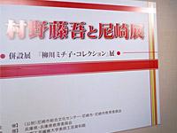 20120512_01.jpg
