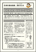 news200908.jpg